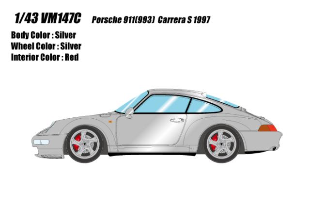 [予約] ヴィジョン 1/43 ポルシェ 911(993) カレラS 1997 シルバー VM147C
