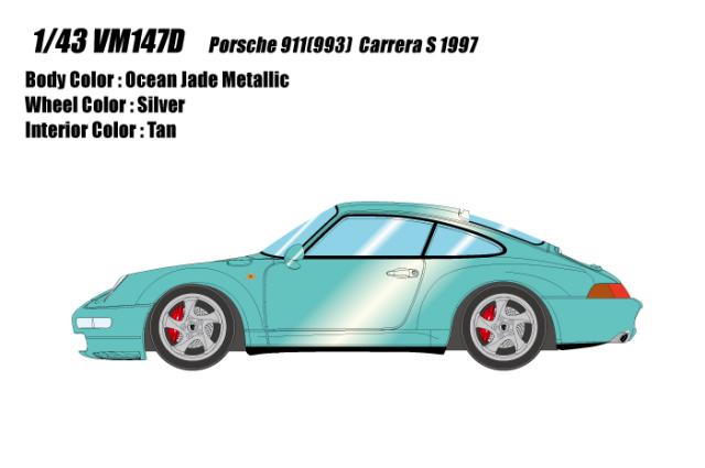 [予約] ヴィジョン 1/43 ポルシェ 911(993) カレラS 1997 オーシャンジェイドメタリック VM147D