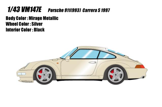 [予約] ヴィジョン 1/43 ポルシェ 911(993) カレラS 1997 ミラージュメタリック VM147E