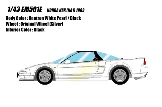 [予約] アイドロン 1/43 ホンダ NSX (NA1) 1990 ニュートロンホワイトパール EM501E