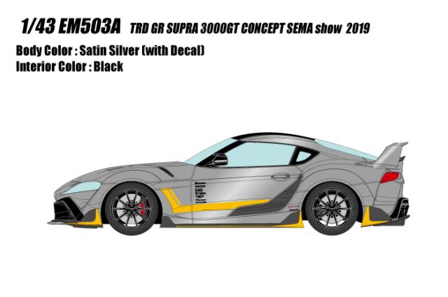 [予約] アイドロン 1/43 トヨタ GRスープラ TRD 3000GT コンセプト 2019 サテンシルバー (SEMA show 2019) EM503A
