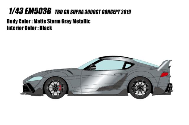 [予約] アイドロン 1/43 トヨタ GRスープラ TRD 3000GT コンセプト 2019 マットストームグレイ EM503B