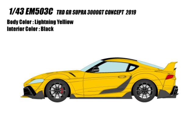 [予約] アイドロン 1/43 トヨタ GRスープラ TRD 3000GT コンセプト 2019 ライトニングイエロー EM503C