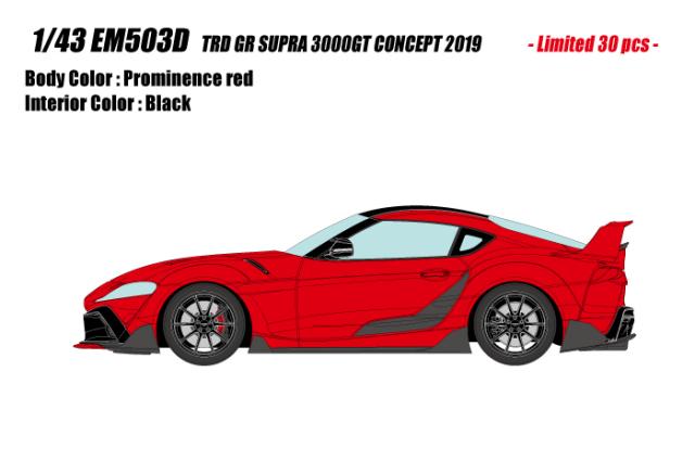 [予約] アイドロン 1/43 トヨタ GRスープラ TRD 3000GT コンセプト 2019 プロミネンスレッド (限定30台) EM503D