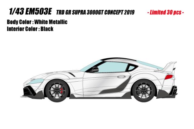 [予約] アイドロン 1/43 トヨタ GRスープラ TRD 3000GT コンセプト 2019 ホワイトメタリック (限定30台) EM503E