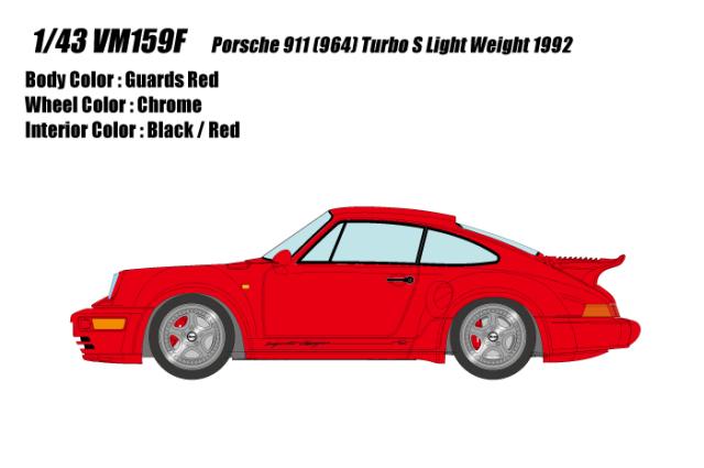 [予約] ヴィジョン 1/43 ポルシェ 911(964) ターボ S ライトウェイト 1993 ガーズレッド (ブラック/レッドインテリア) VM159F