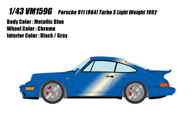 [予約] ヴィジョン 1/43 ポルシェ 911(964) ターボ S ライトウェイト 1993 メタリックブルー (ブラック/グレーインテリア) VM159G