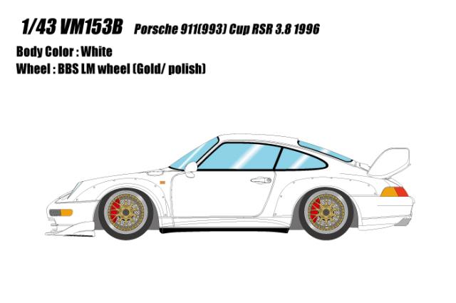 [予約] ヴィジョン 1/43 ポルシェ 911(993) カップ RSR 3.8 1996 ホワイト VM153B