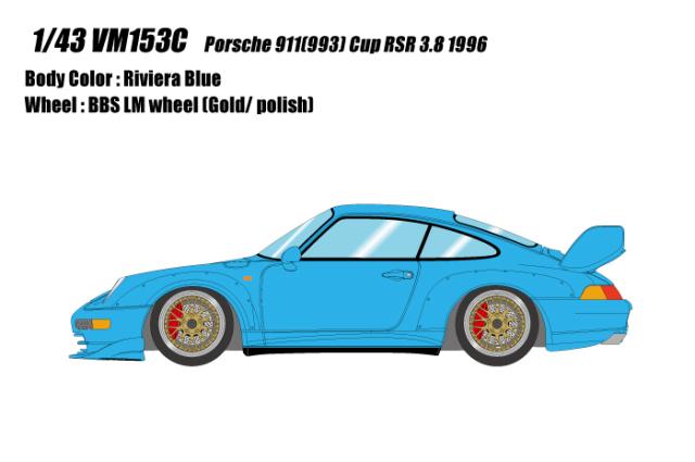 [予約] ヴィジョン 1/43 ポルシェ 911(993) カップ RSR 3.8 1996 リビエラブルー VM153C