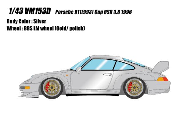 [予約] ヴィジョン 1/43 ポルシェ 911(993) カップ RSR 3.8 1996 シルバー VM153DD