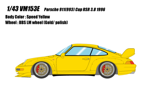 [予約] ヴィジョン 1/43 ポルシェ 911(993) カップ RSR 3.8 1996 スピードイエロー VM153E