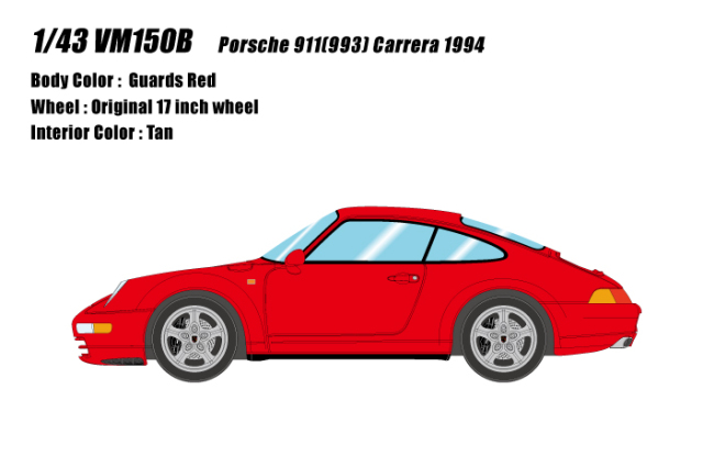 [予約] ヴィジョン 1/43 ポルシェ 911 (993) カレラ 1994 ガーズレッド VM150B