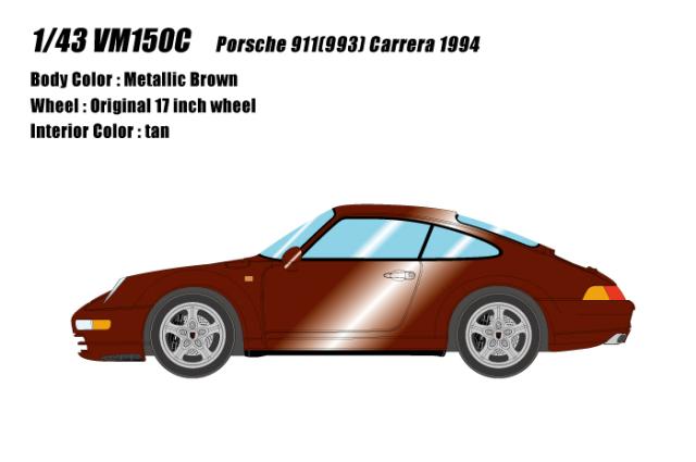 [予約] ヴィジョン 1/43 ポルシェ 911 (993) カレラ 1994 メタリックブラウン VM150C