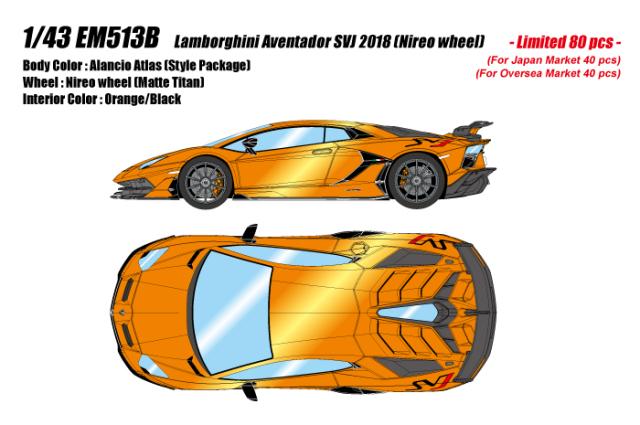 [予約] アイドロン 1/43 ランボルギーニ アヴェンタドール SVJ 2018 (ニレオホイール) アランチオアトラス (スタイルパッケージ)  (限定80台、国内販売40台) EM513B