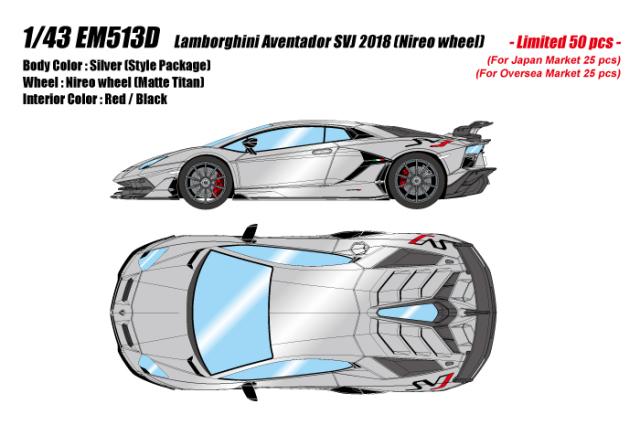 [予約] アイドロン 1/43 ランボルギーニ アヴェンタドール SVJ 2018 (ニレオホイール) シルバー (スタイルパッケージ) (限定50台、国内販売25台) EM513D