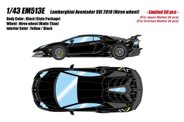 [予約] アイドロン 1/43 ランボルギーニ アヴェンタドール SVJ 2018 (ニレオホイール) ブラック (スタイルパッケージ) (限定50台、国内販売25台) EM513E