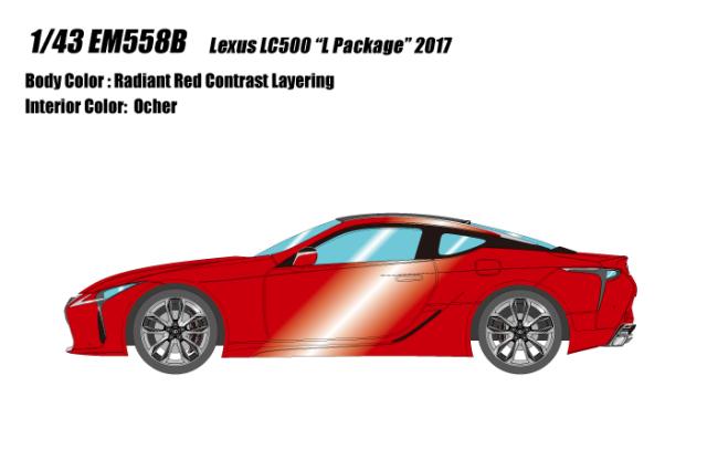 """[予約] アイドロン 1/43 レクサス LC500 """"L パッケージ"""" 2017 ラディアントレッドコントラストレイヤリング (オーカーインテリア) EM558B"""