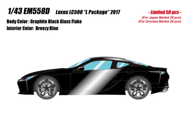 """[予約] アイドロン 1/43 レクサス LC500 """"L パッケージ"""" 2017 グラファイトブラックガラスフレーク (ブリージーブルーインテリア) (限定50台、国内販売25台) EM558D"""