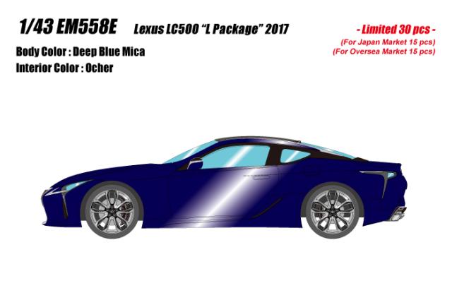 """[予約] アイドロン 1/43 レクサス LC500 """"L パッケージ"""" 2017 ディープブルーマイカ (オーカーインテリア) (限定30台、国内販売15台) EM558E"""