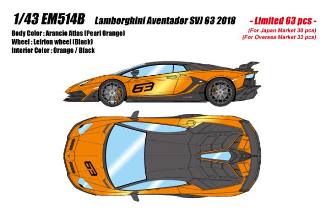 [予約] アイドロン 1/43 ランボルギーニ アヴェンタドール SVJ 63 2018 アランチオアトラス (パールオレンジ)  (限定63台、国内販売30台) EM514B