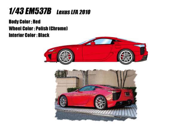 [予約] アイドロン 1/43 レクサス LFA 2010 レッド EM537B