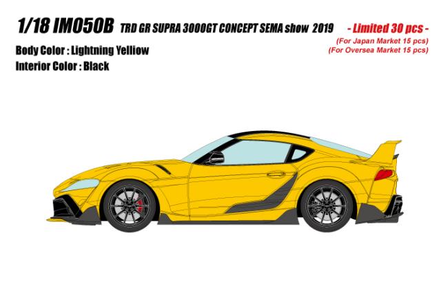 [予約] イデア 1/18 トヨタ GRスープラ TRD 3000GT コンセプト 2019 ライトニングイエロー (限定30台、国内販売15台) IM050B