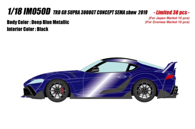 [予約] イデア 1/18 トヨタ GRスープラ TRD 3000GT コンセプト 2019 ディープブルーメタリック (限定30台、国内販売15台) IM050D