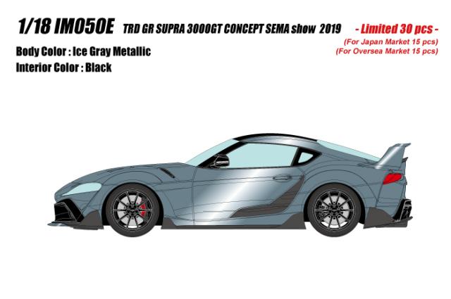 [予約] イデア 1/18 トヨタ GRスープラ TRD 3000GT コンセプト 2019 アイスグレーメタリック (限定30台、国内販売15台) IM050E