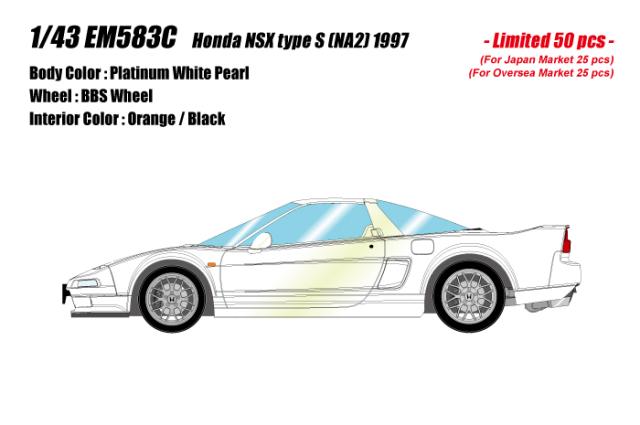 [予約] アイドロン 1/43 ホンダ NSX タイプS (NA2) 1997 プラチナホワイトパール (限定50台、国内販売25台) EM583C