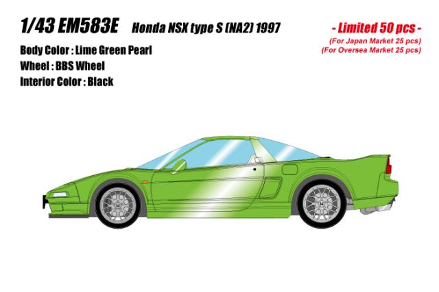 [予約] アイドロン 1/43 ホンダ NSX タイプS (NA2) 1997 ライムグリーンパール (限定50台、国内販売25台) EM583E