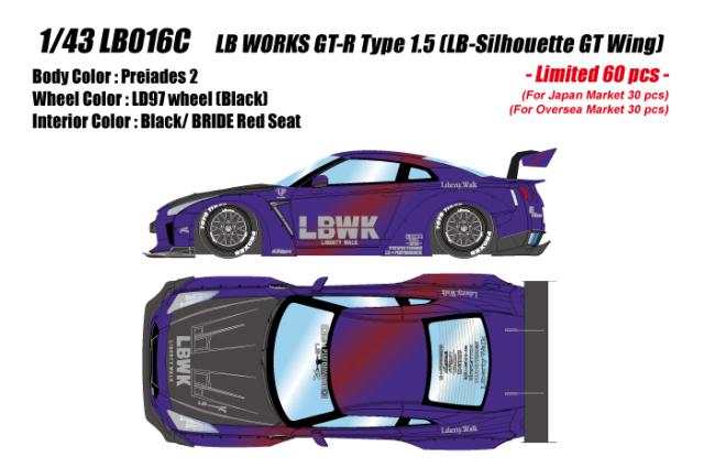 [予約] アイドロン 1/43 LB ワークス GT-R タイプ1.5 (LBシルエット GTウィング) プレアデス2 (限定60台、国内販売30台) LB016C