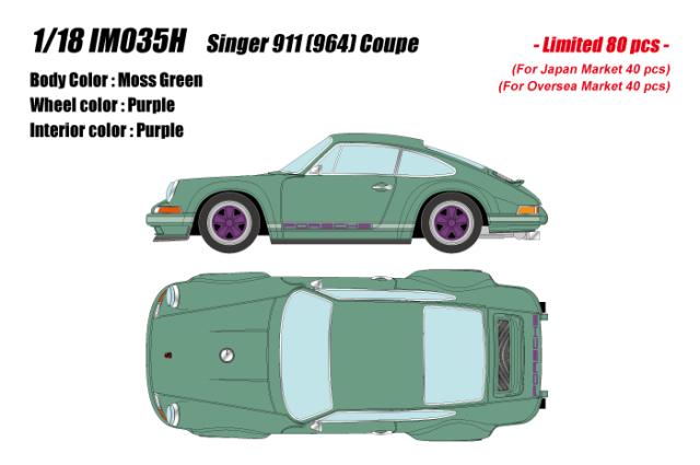 [予約] イデア 1/18 シンガー 911 (964) クーペ モスグリーン (限定80台、国内販売40台) IM035H