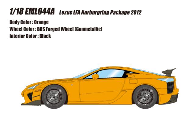 [予約] アイドロン 1/43 レクサス LFA ニュルブルクリンクパッケージ 2012 オレンジ EML044A