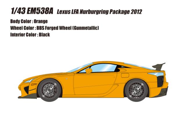 [予約] アイドロン 1/43 レクサス LFA ニュルブルクリンクパッケージ 2012 オレンジ EM538A