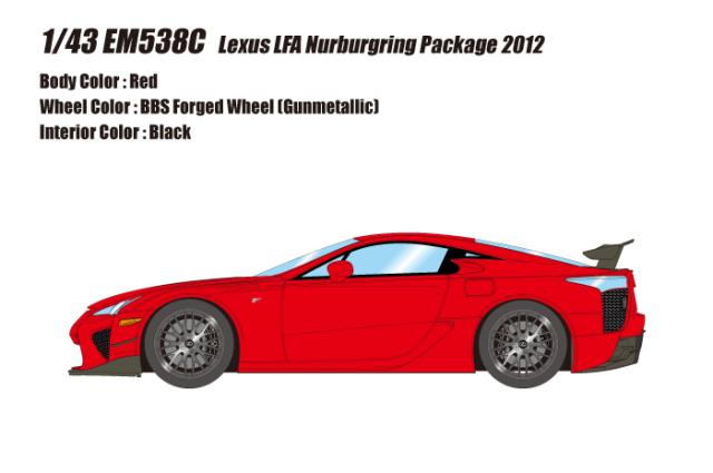 [予約] アイドロン 1/43 レクサス LFA ニュルブルクリンクパッケージ 2012 レッド EM538C