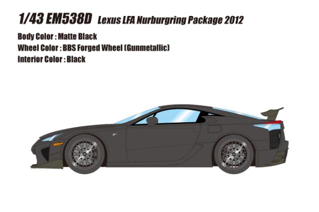 [予約] アイドロン 1/43 レクサス LFA ニュルブルクリンクパッケージ 2012 マットブラック EM538D