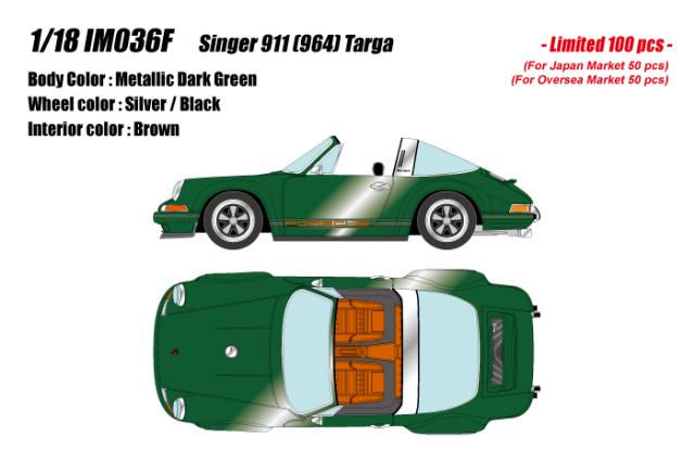 [予約] イデア 1/18 シンガー 911 (964) タルガ メタリックダークグリーン (限定100台、国内販売50台) IM036F
