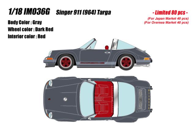 [予約] イデア 1/18 シンガー 911 (964) タルガ グレー (限定80台、国内販売40台) IM036G