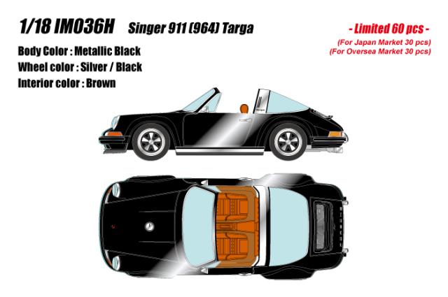 [予約] イデア 1/18 シンガー 911 (964) タルガ メタリックブラック (限定50台、国内販売30台) IM036H