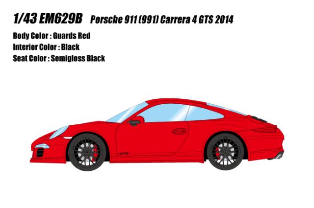[予約] アイドロン 1/43 ポルシェ 911 (991) カレラ4 GTS 2014 ガーズレッド EM629B