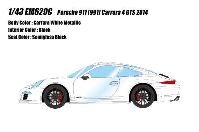 [予約] アイドロン 1/43 ポルシェ 911 (991) カレラ4 GTS 2014 キャララホワイトメタリック EM629C