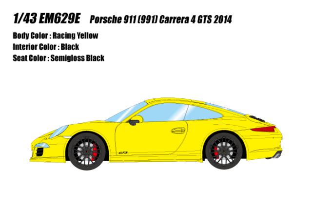 [予約] アイドロン 1/43 ポルシェ 911 (991) カレラ4 GTS 2014 レーシングイエロー EM629E