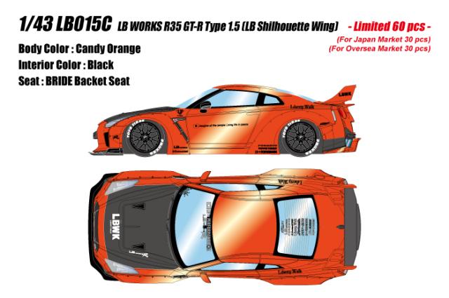 [予約] アイドロン 1/43 LB WORKS GT-R Type 1.5 (シルエットワークスウィング) キャンディオレンジ/ブラックストライプ (限定60台、国内販売30台) LB015C