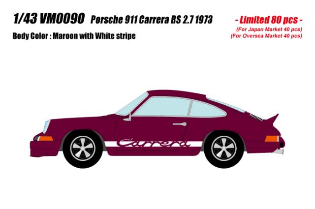 [予約] ヴィジョン 1/43 ポルシェ 911 カレラ RS2.7 1973 マルーン (限定80台、国内販売40台) VM009O