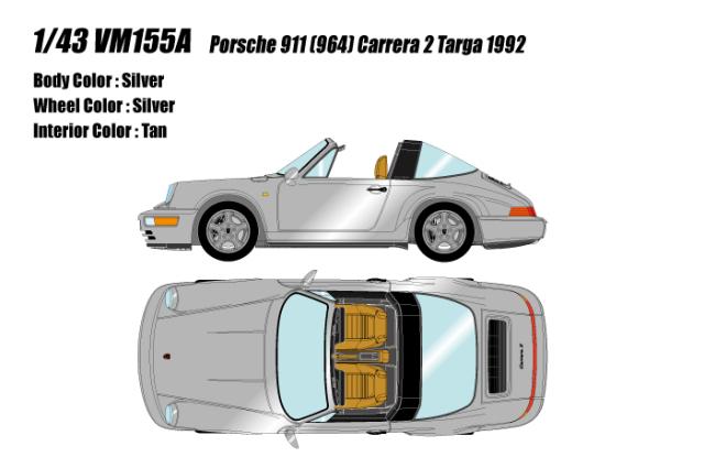 [予約] ヴィジョン 1/43 ポルシェ 911 (964) カレラ2 タルガ 1992 シルバー VM155A