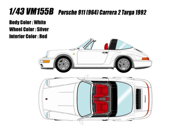 [予約] ヴィジョン 1/43 ポルシェ 911 (964) カレラ2 タルガ 1992 ホワイト VM155B