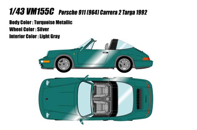 [予約] ヴィジョン 1/43 ポルシェ 911 (964) カレラ2 タルガ 1992 ターコイズメタリック VM155C