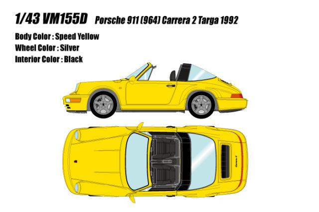 [予約] ヴィジョン 1/43 ポルシェ 911 (964) カレラ2 タルガ 1992 スピードイエロー VM155D