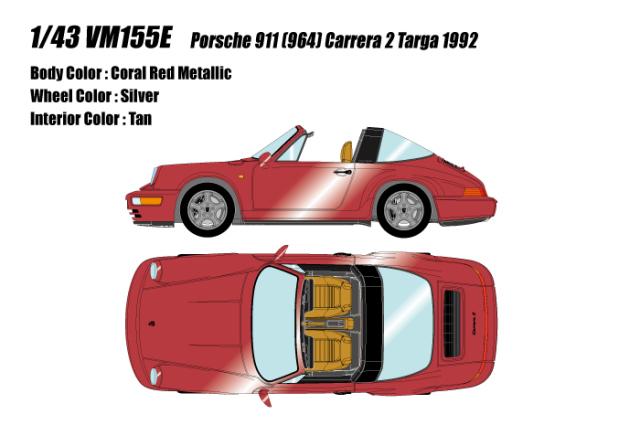 [予約] ヴィジョン 1/43 ポルシェ 911 (964) カレラ2 タルガ 1992 コーラルレッドメタリック VM155E