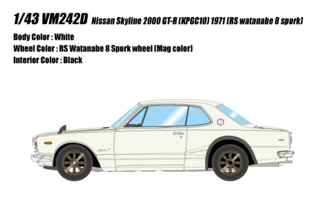 [予約] ヴィジョン 1/43 ニッサン スカイライン 2000 GT-R (KPGC10) 1971 (RSワタナベ 8スポークホイール) ホワイト VM242D